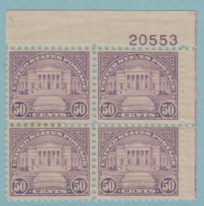 UNITED STATES 701 MH / MNH OG NO FAULTS EXTRA FINE