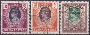 Burma #81-3 F-VF Used CV $20.00  (Z3088)