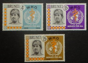 Brunei 150-52. 1968 WHO