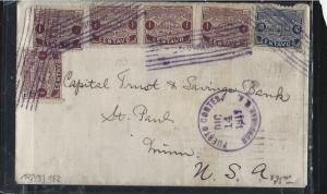 HONDURAS (P2604B)  1917 1CX5+10C PUERTO CORTES TO USA