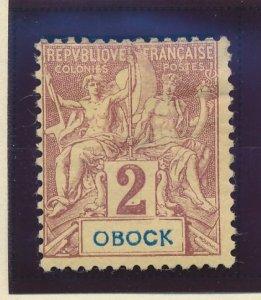 Obock Stamp Scott #33, Mint Hinged - Free U.S. Shipping, Free Worldwide Shipp...