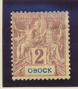 Obock Stamp Scott #33, Mint Hinged - Free U.S. Shipping, Free Worldwide Shipp...