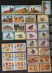 LESOTHO Stamp Lot Used MH T1058