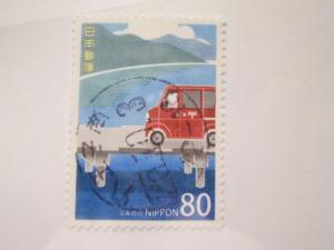 Japan #3570g used