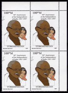Turkmenistan 1997 YT#60a GANDHI (1)  fluorescent paper Block of 4 MNH