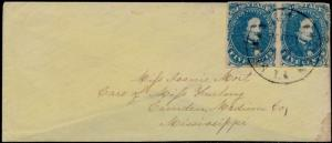 CSA #4 PAIR ON COVER W/ ST.(?), LA CDS TO CAMDEN, MISSISSIPPI BQ6650