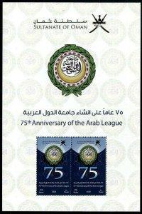 HERRICKSTAMP NEW ISSUES OMAN 75th Anniv. Arab League S/S
