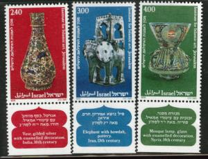ISRAEL Scott 709-711 MNH** 1978 stamp set with labels