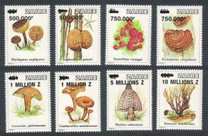 Zaire Mushrooms 8v OVERPRINTED RARE SG#1400-1407 SC#1361-1374