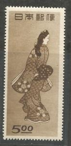 JAPAN  422 MNH BEAUTY LOOKING BACK ISSUE 1948