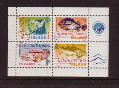 Iceland Sc 859a 1998 Fish stamp sheet mint NH