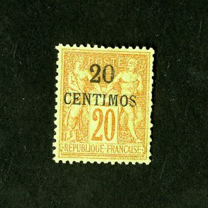 French Morocco Stamps # 4 VF OG LH Catalog Value $40.00