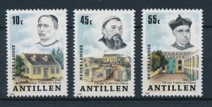 [NA855] Netherlands Antilles Antillen 1986 Fathers of Tilburg MNH # 855-57
