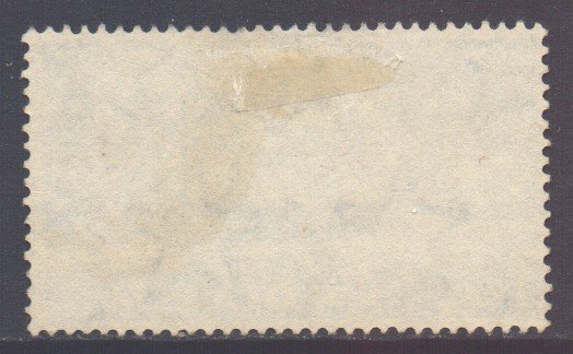 India Scott 267- SG367, 1955 Five Year Plan 1r2a used