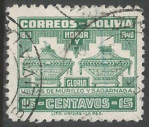 BOLIVIA 271 VFU M1188-1