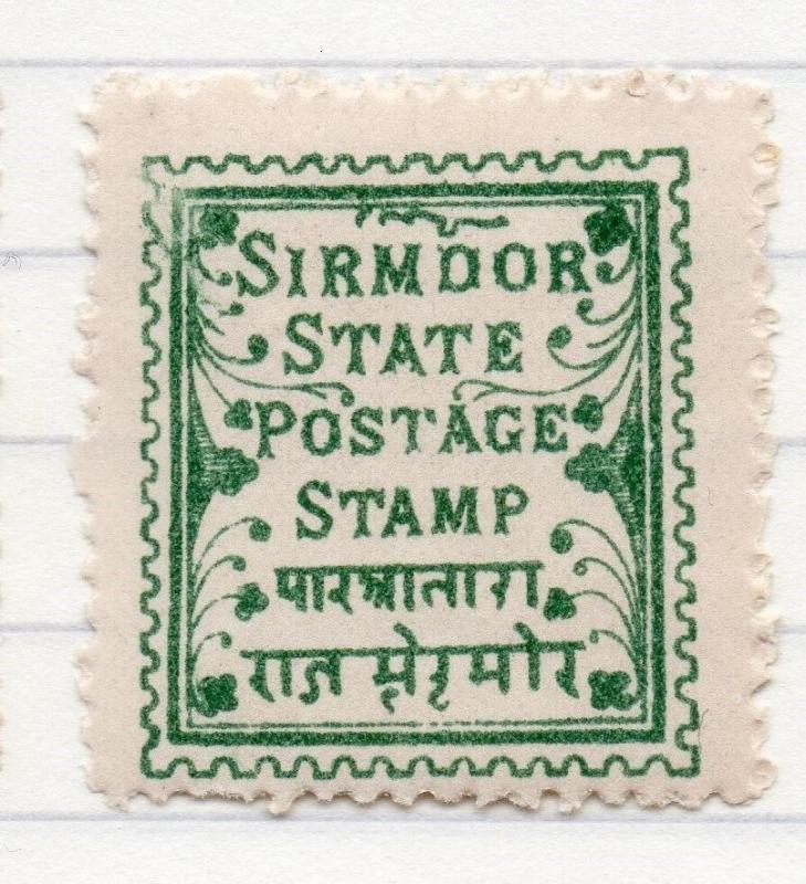 Sirmoor Indian States 1892 Early Issue Fine Mint Hinged 207631