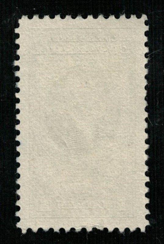 1943-1948 Portraits and Dates, Costa Rica 1Colon (TS-387)
