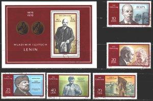 GDR. 1970. 1557-61, bl31. Lenin. USED.
