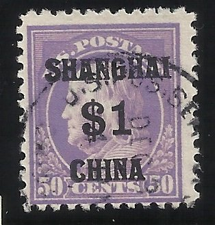 K15  $1 over 50c China Overprint Used Fine Centering