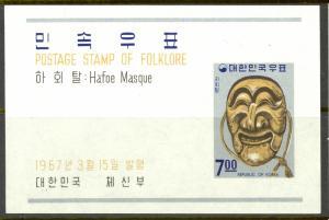 SOUTH KOREA 1967 7w HAFOE MASK Souvenir Sheet Sc 554a MNH