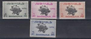 BAHAWALPUR  1949  UNIVERSAL POSTAL UNION SET OF FOUR  M H