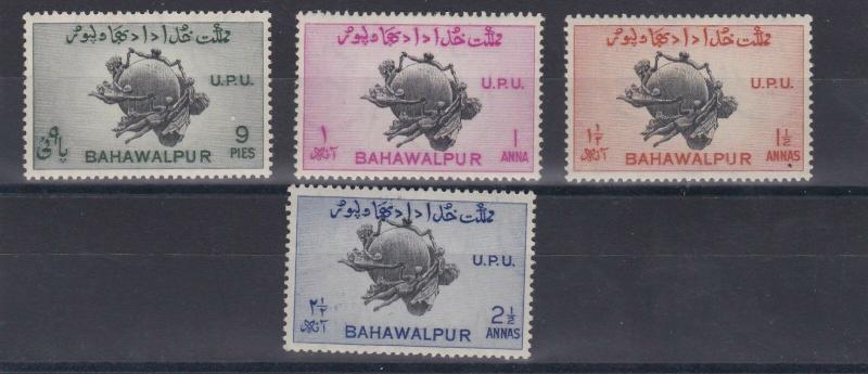 BAHAWALPUR  1949  UNIVERSAL POSTAL UNION SET OF FOUR  M H
