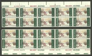 #1384 1969 Christmas Plate Block mint NH  #31055-076 Top or Bot