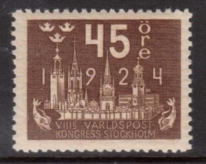Sweden #205 VF/NH