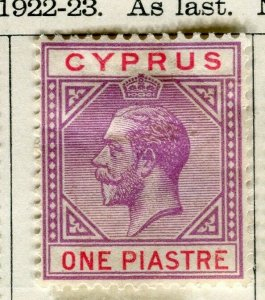 CYPRUS; 1922 early GV issue fine Mint hinged 1Pi. value
