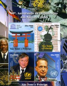 Sao Tome & Principe 2005 UNICEF CHESS s/s Perforated Mint (NH)
