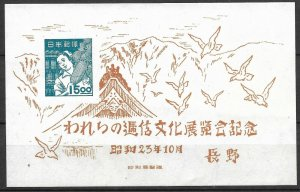 Doyle's_Stamps: 1948 Japanese Nagano Stamp Exhibition Souv Sheet, #437** (34)