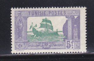 Tunisia 56 MH Ship