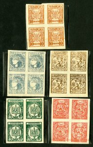 Ukraine Stamps # 1-5 VF West army stamps in blocks of 4 OG NH