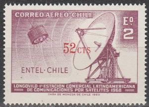 Chile #C308 MNH