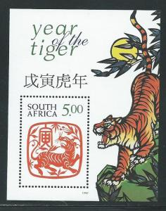 South Africa 1020 1998 Lunar New Year s.s. MNH