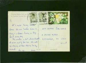 Thailand 7.5 Bhat Rate Postcard to USA (Creased Corner) - Z2092