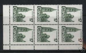 Canada #790 Mint Misperf Block Of Six Variety