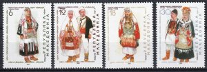 Macedonia 2001 Traditional Costumes 4 MNH Stamps