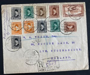 1932 Port Taufiq Egypt Registered Wax Seal Cover To Lye England Sc#C2
