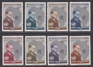 Congo Democratic Republic Sc #405-412 MNH