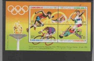 HONG KONG #628  1992  SUMMER OLYMPICS    MINT  VF NH  O.G  S/S