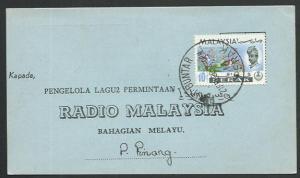 MALAYA PERAK 1966 Radio card PARIT BUNTAR cds..............................65424