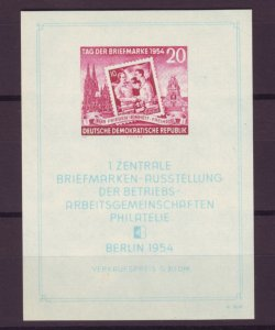 J22684 Jlstamps 1954 germany ddr s/s mnh #226a stamps on stamps
