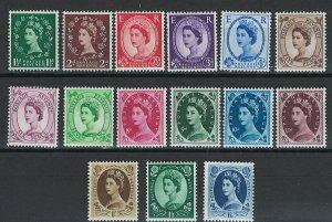 Great Britain Scott 294-308 MNH! Short 1st 2 Low Values!