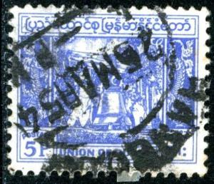 MYANMAR (BURMA) #142, USED - 1954 - BURMA015