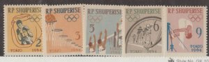 Albania Scott #666-670 Stamps - Mint NH Set