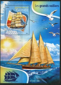Guinea MNH S/S Sailing Ships 2015