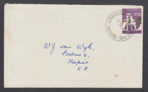 South Africa Sc 258a, 2½c Constantina cover, 1964 GEMSBOK PARK KALAHARI cancel