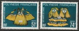 French Polynesia 1979 Sc 320-1 partial set MNG