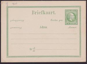 NETHERLANDS INDIES 5c postcard unused.......................................6729